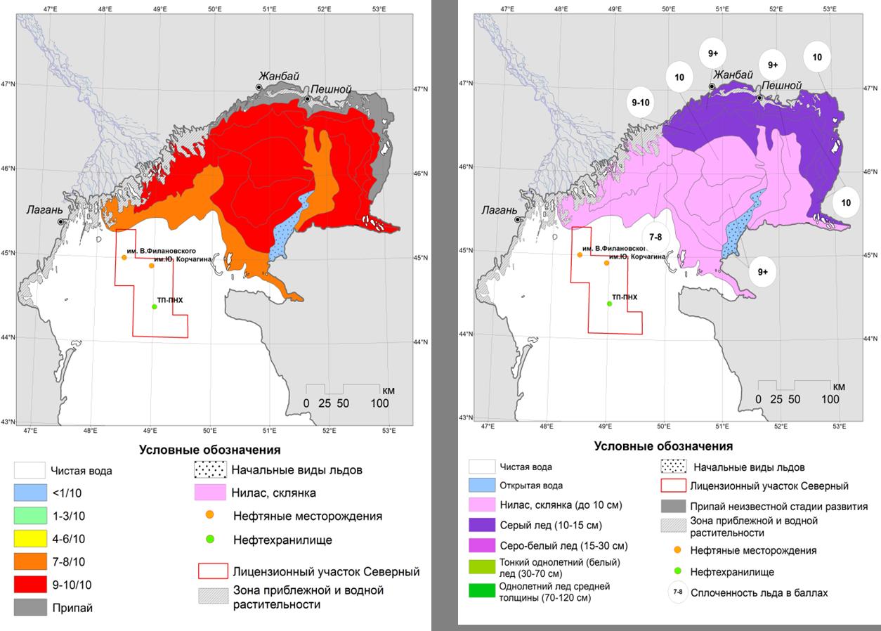 Рис.1. Карта-схема ледовых явлений на Северном Каспии по сплоченности (слева) и по возрасту (справа) на 30-31 декабря (© СКАНЭКС, 2018).