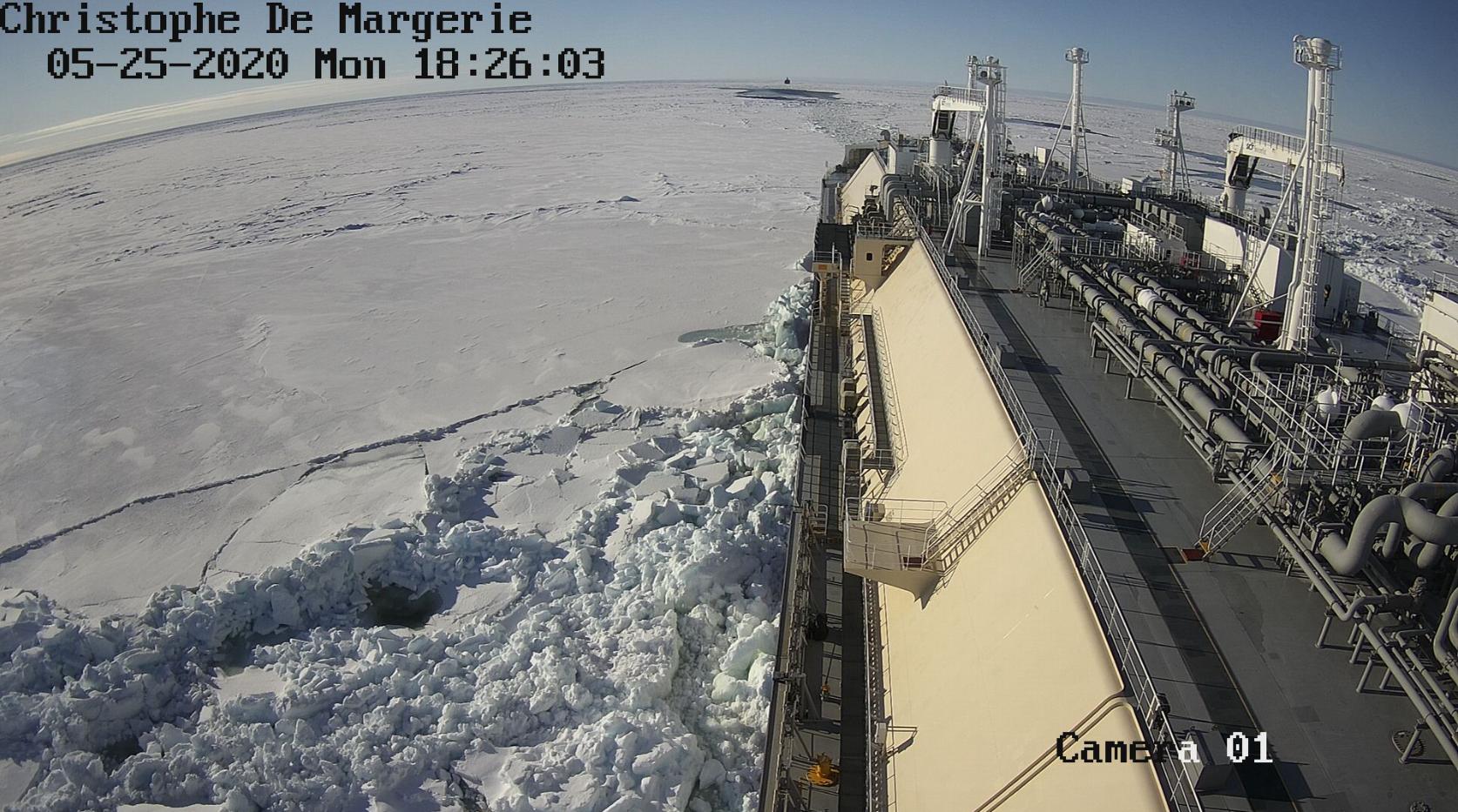 Рис.3. Изображение с газовоза «Кристоф де Маржери», отображаемое на онлайн-портале, 25 мая 2020 г. в Восточно-Сибирском море.